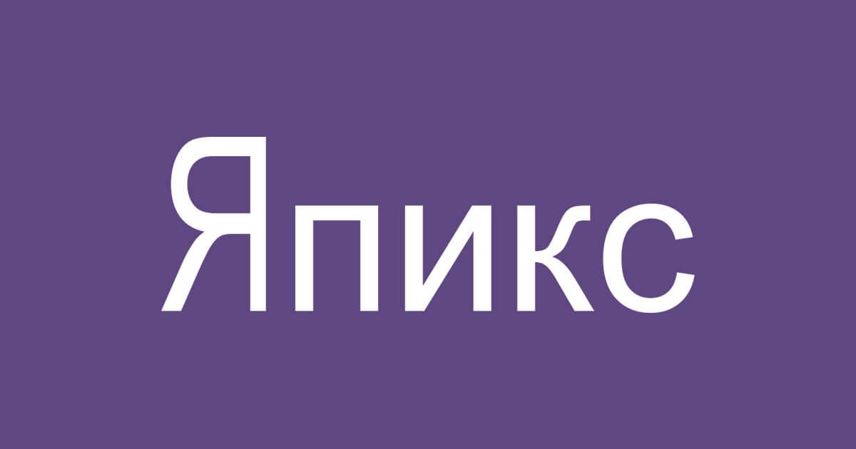 Казахстан хостинги картинок виртуальный хостинг с тестовым периодом 30 дней